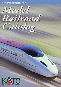 2015 N & HO Japanese Model Railroad Catalog